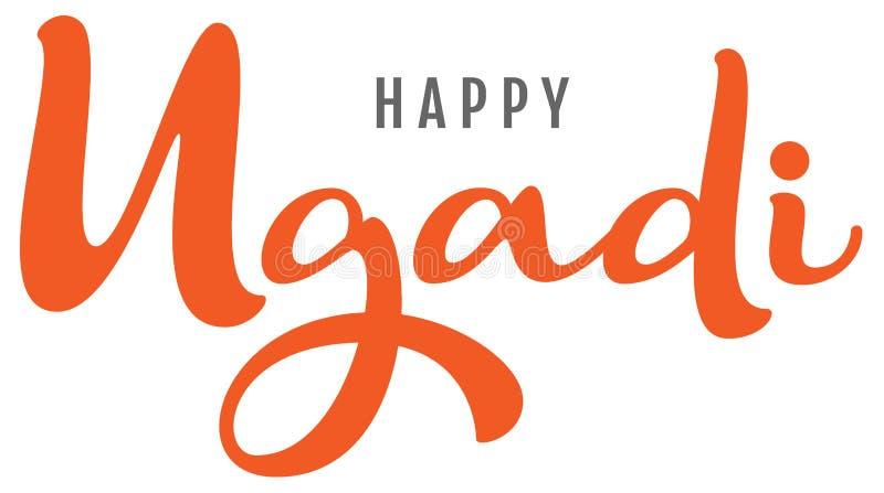Lycklig Ugadi bokstävertext för hälsningkort stock illustrationer