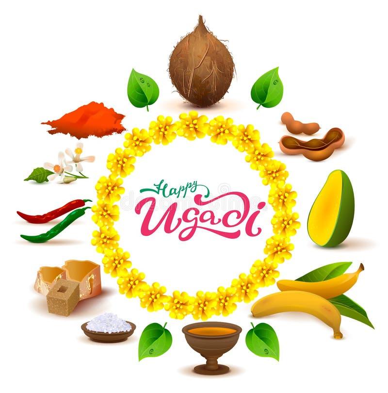 Lycklig Ugadi bokstävertext Uppsättning av tillbehörmat Kokosnöt socker som är salt, peppar, banan, mango royaltyfri illustrationer