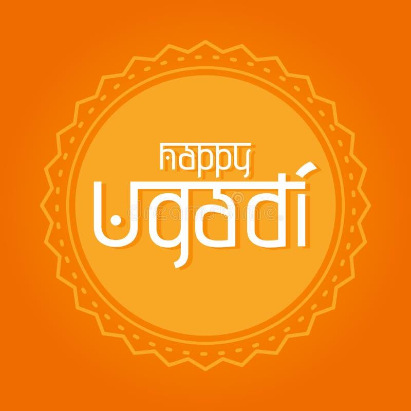 Lycklig Ugadi handskriven bokstäver Nyårsdagen av den hinduiska kalendern Modern hand dragen kalligrafi för din affisch, baner royaltyfri illustrationer
