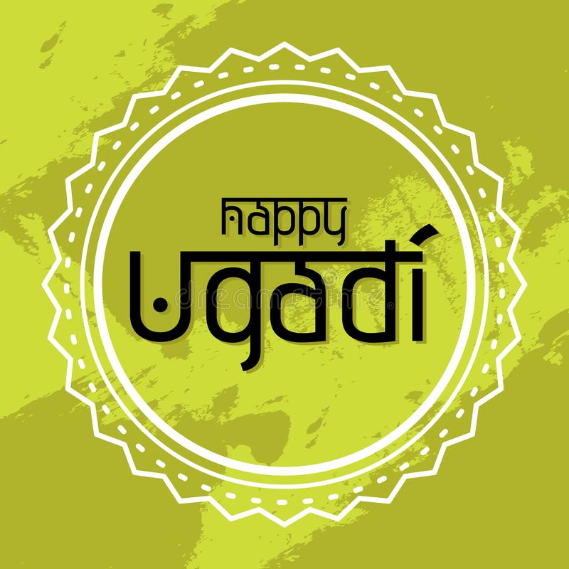 Lycklig Ugadi handskriven bokstäver Nyårsdagen av den hinduiska kalendern Modern hand dragen kalligrafi för din affisch, baner stock illustrationer