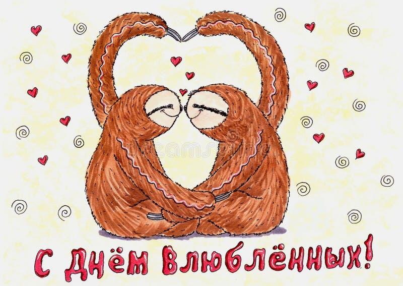 Lycklig valentindag för vykort med sengångarna stock illustrationer