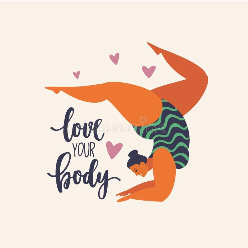 Lycklig yogaflicka Lyckligt kropprealitetbegrepp Olikt är härligt Attraktiv överviktig kvinna För fet ingen godtaganderörelse royaltyfri illustrationer