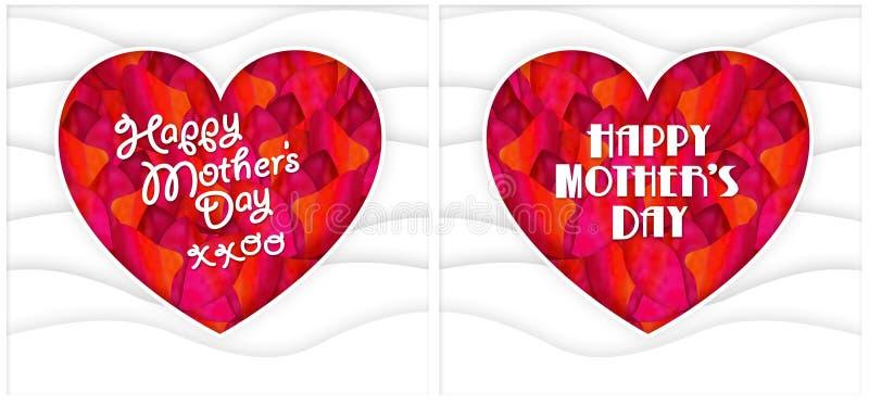 Lyckliga blommor för hjärta för mamma för moderdag vektor illustrationer