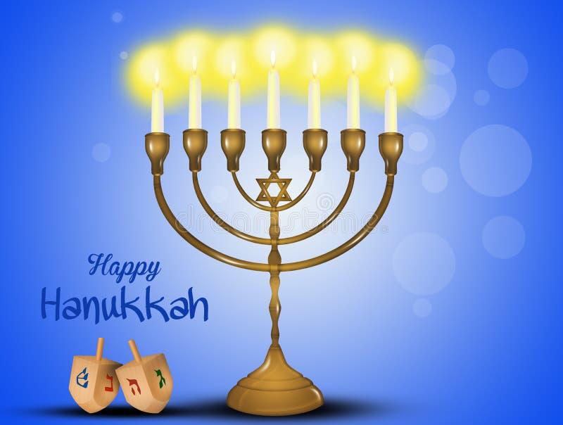 Lyckliga Chanukkahfestivalljus stock illustrationer