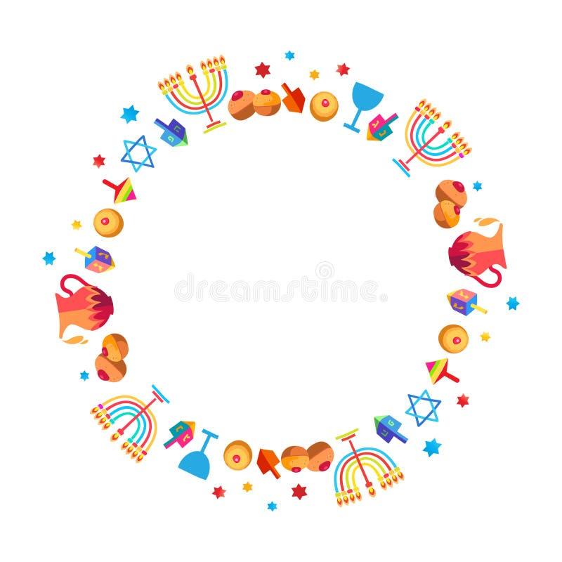 Lyckliga Chanukkahmenoror Israel 70 symboler Hanukkiah för Chanukkah för cirkelram traditionella stock illustrationer
