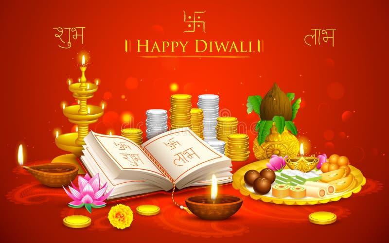 Lyckliga Diwali vektor illustrationer