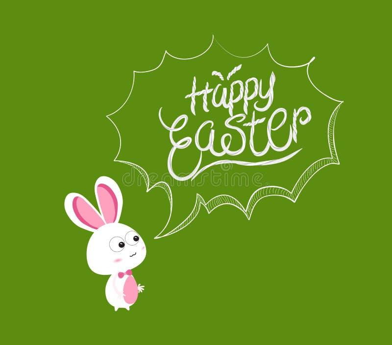 Lyckliga easter bubblar kaninen vektor illustrationer