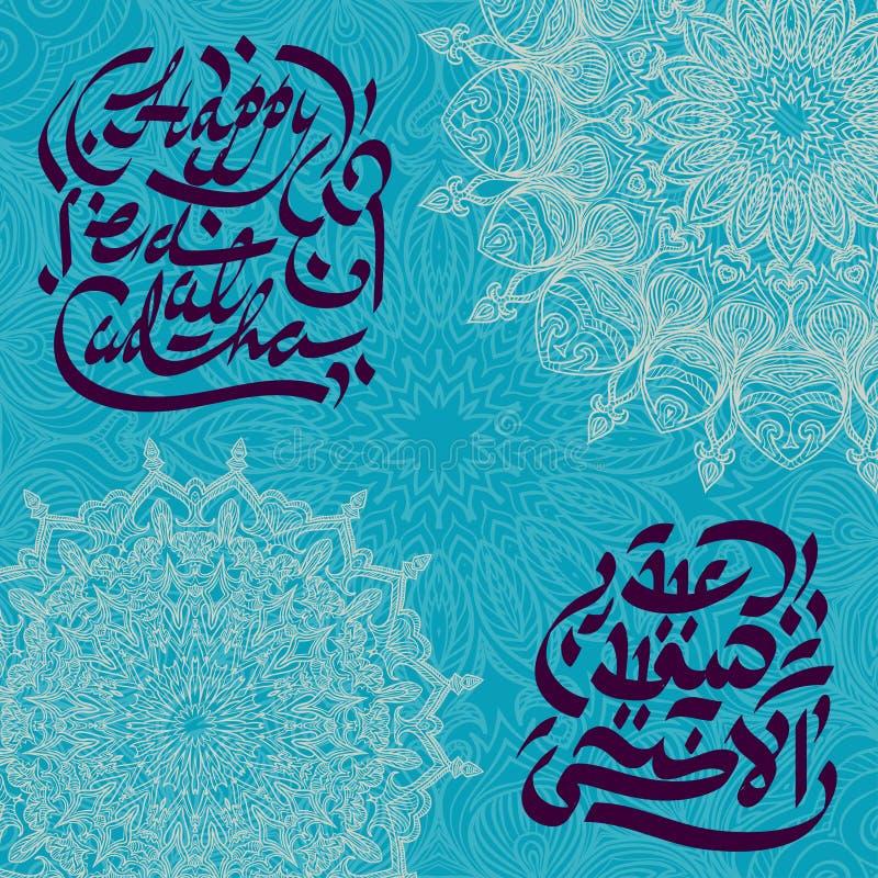 Lyckliga Eid Al Adha Arabisk islamisk kalligrafi och utsmyckad mandala vektor illustrationer