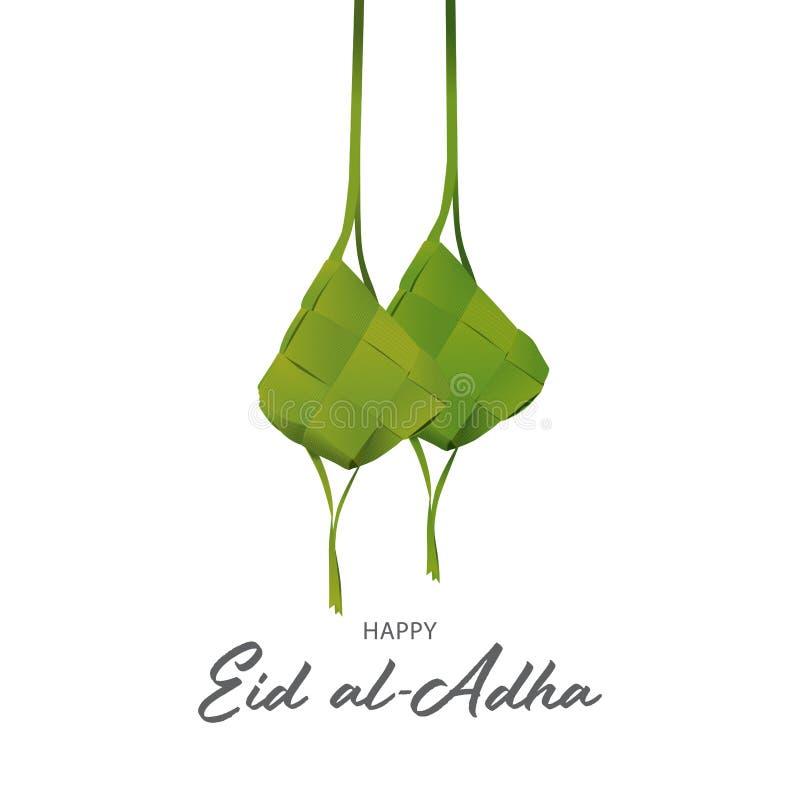 Lyckliga Eid Al-Adha Beröm av muslimsk ferie vektor illustrationer