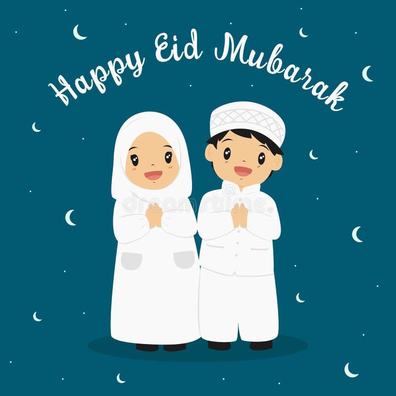 Lyckliga Eid Greeting Card stock illustrationer