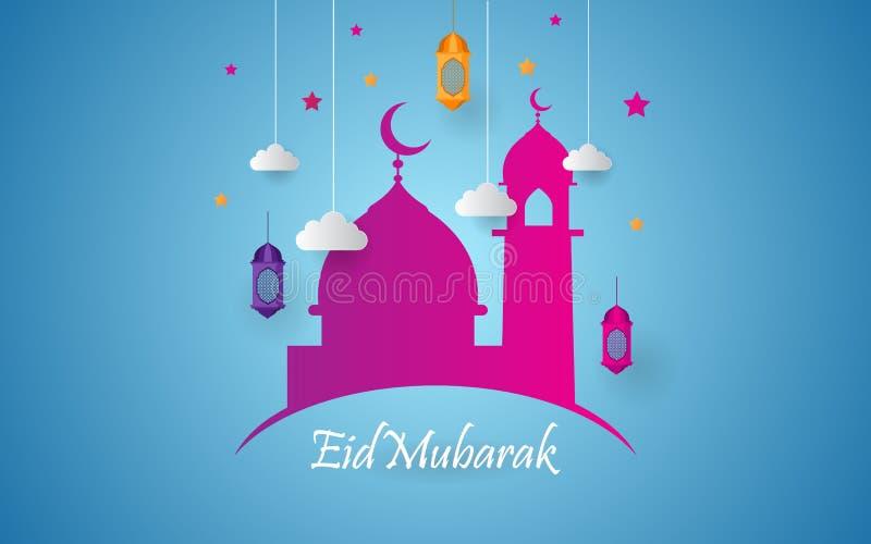 Lyckliga Eid mubarak med den färgrika lyktan och moskén stock illustrationer