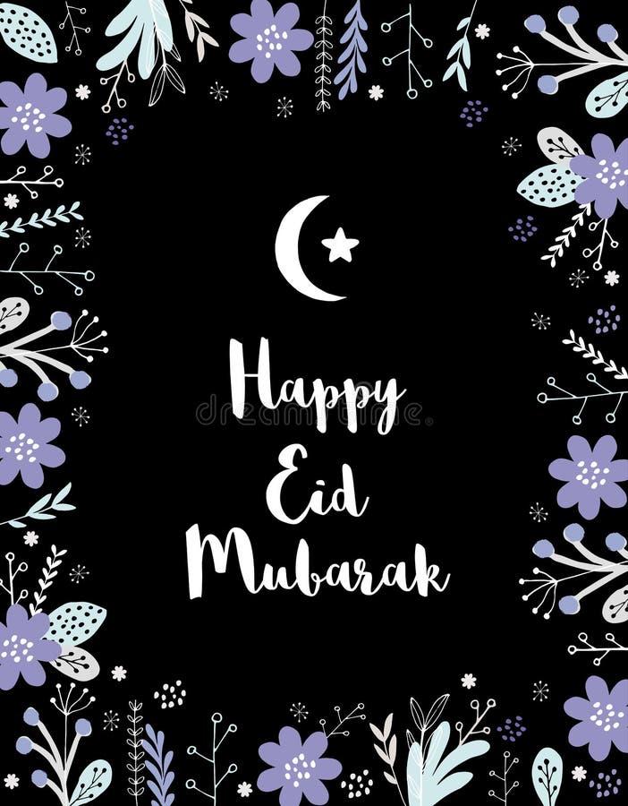 Lyckliga Eid Mubarak Vector Illustration Hand dragen abstrakt blom- gräns royaltyfri illustrationer