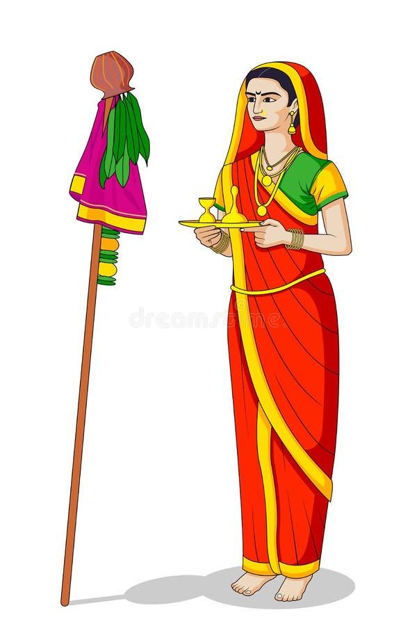 Lyckliga Gudi Padwa royaltyfri illustrationer
