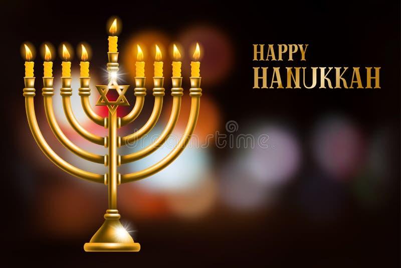 lyckliga hanukkah royaltyfri illustrationer