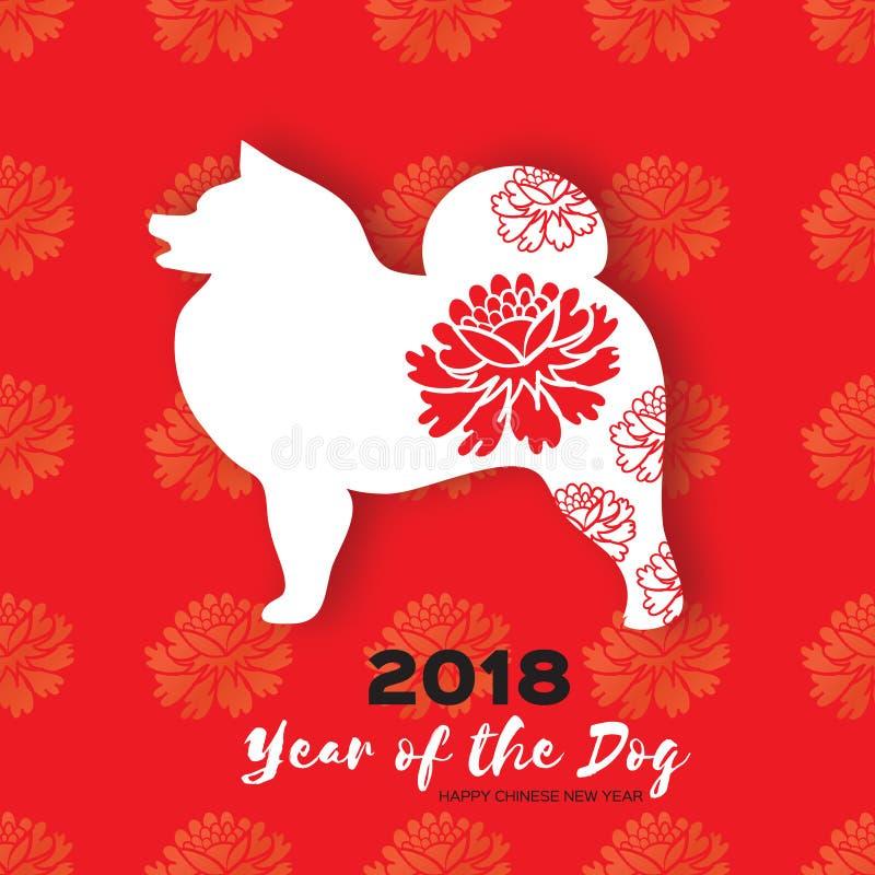 2018 lyckliga kinesiska hälsningkort för nytt år Kinesiskt år av hunden Vovve för papperssnittsamoyed med blommadesign royaltyfri illustrationer