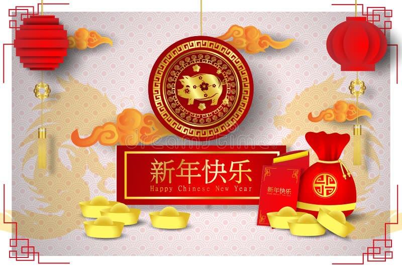 2019 lyckliga kinesiska nya år av svinteckenen betyder vektorn de royaltyfri illustrationer