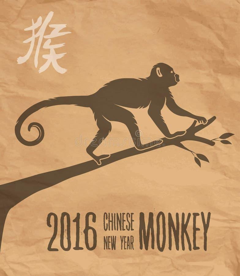 Lyckliga kort för design för apa 2016 för nytt år för porslin pappers- royaltyfri illustrationer