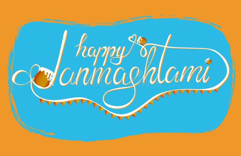 Lyckliga Krishna Janmashtami Gud Krishna i den Lotus blomman royaltyfri illustrationer