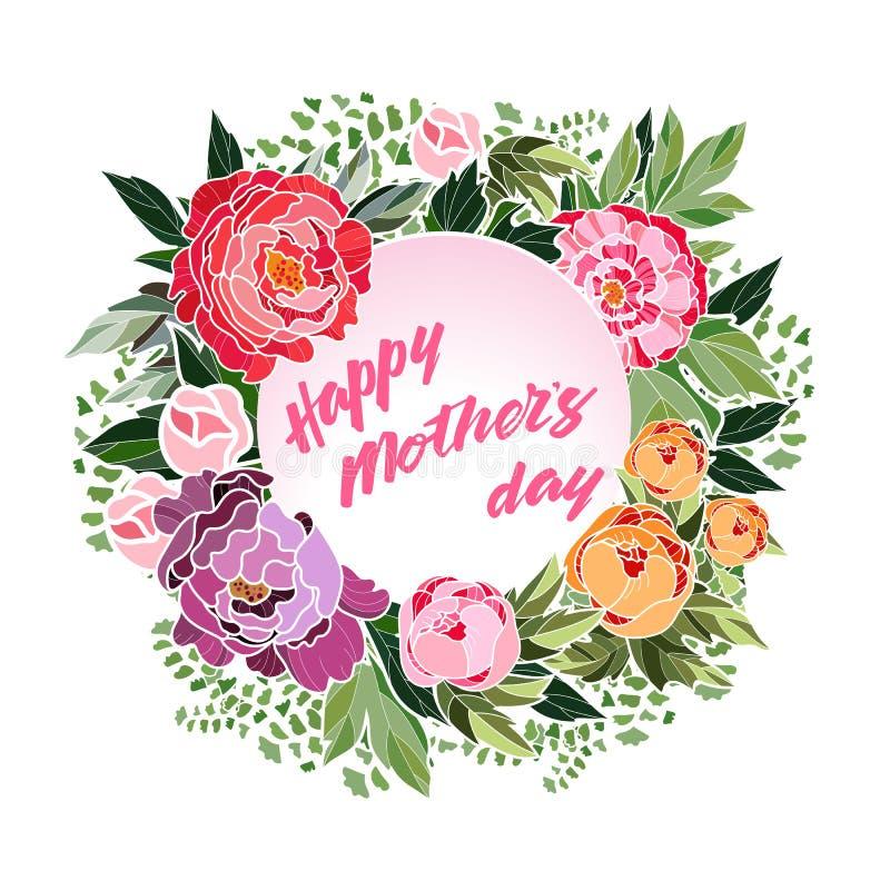 lyckliga mödrar för bakgrundsdag royaltyfri illustrationer