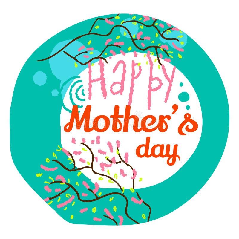 lyckliga mödrar för dag den lätta designen redigerar elementet till vektorn stock illustrationer