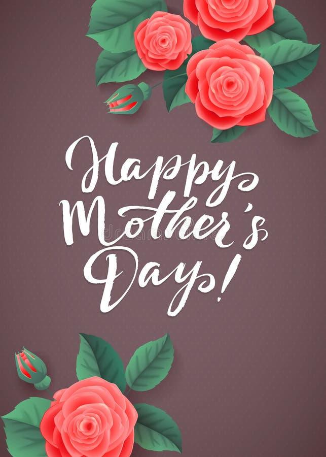 lyckliga mödrar för dag Härliga blommande Rose Flowers på Grey Background greeting lyckligt nytt år för 2007 kort royaltyfri illustrationer