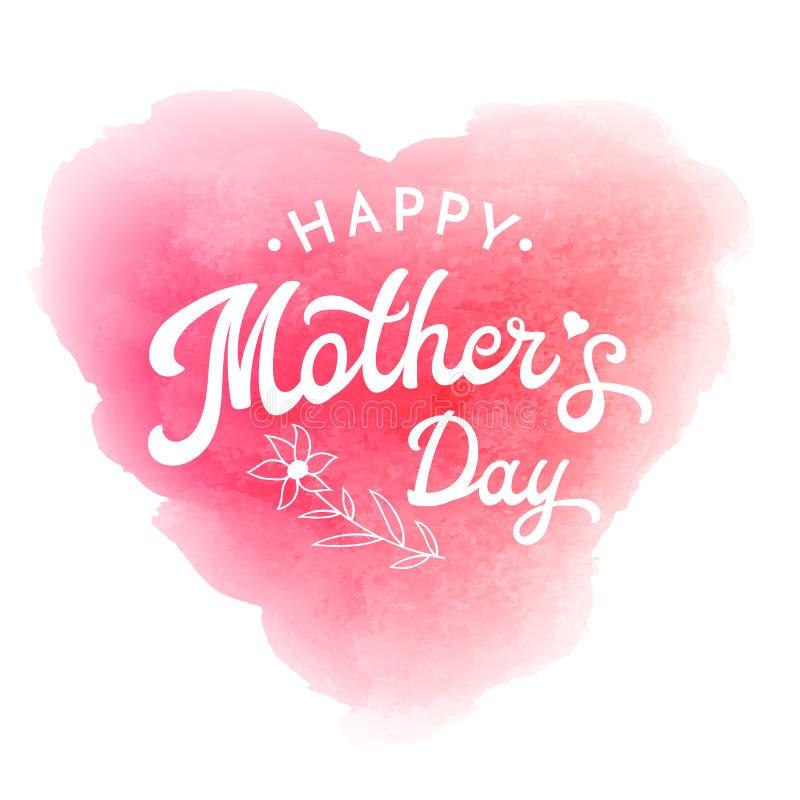 lyckliga mödrar för dag Kort med blomman och bokstäver vektor illustrationer