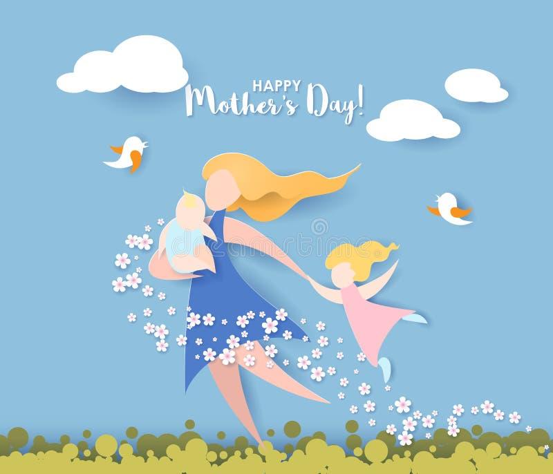 lyckliga mödrar för dag papperssnittstil royaltyfri illustrationer