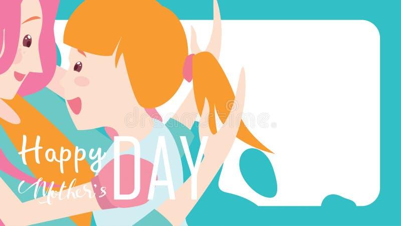 Lyckliga moders dag! Barndotter som kör och kramar till hennes mum för att gratulera med vätskeformbakgrund med kopieringsutrymme stock illustrationer