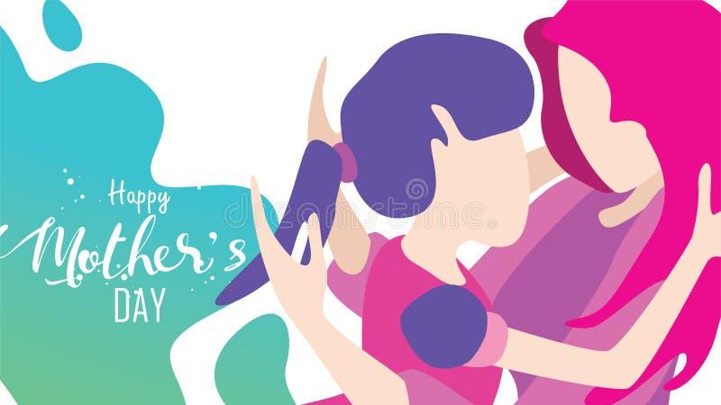 Lyckliga moders dag! Barndotter som kör och kramar till hennes mum för att gratulera med vätskeformbakgrund vektor vektor illustrationer
