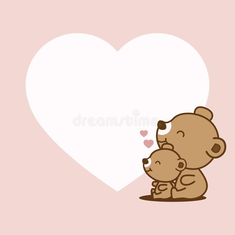Lyckliga moders dag Moderbjörnen som kramar behandla som ett barn lite Vektorillustration i tecknad filmstil stock illustrationer
