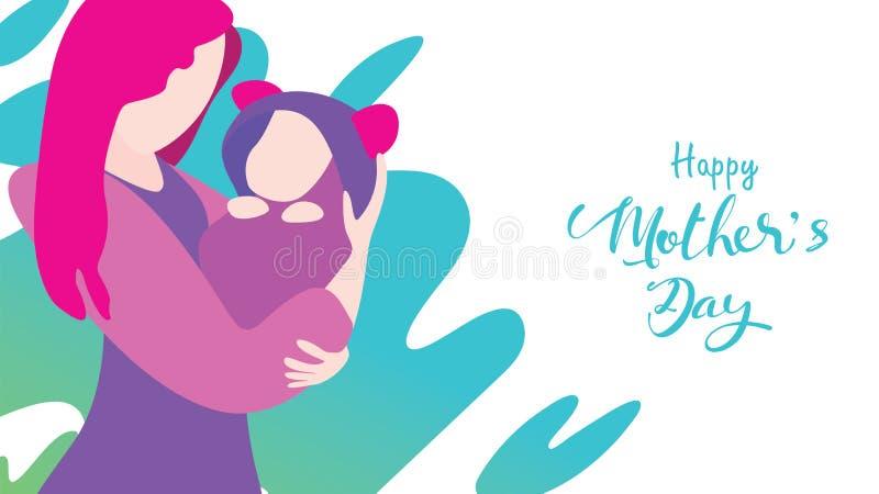 Lyckliga moders dag! Mum som skrattar, ler, rymmer och kramar henne för att behandla som ett barn med lyckligt Härlig kvinna och  vektor illustrationer