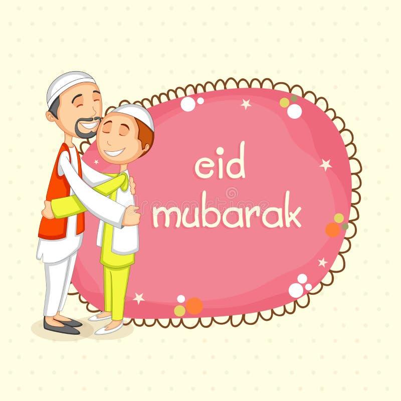 Lyckliga muslimska män med ramen för Eid Mubarak beröm vektor illustrationer