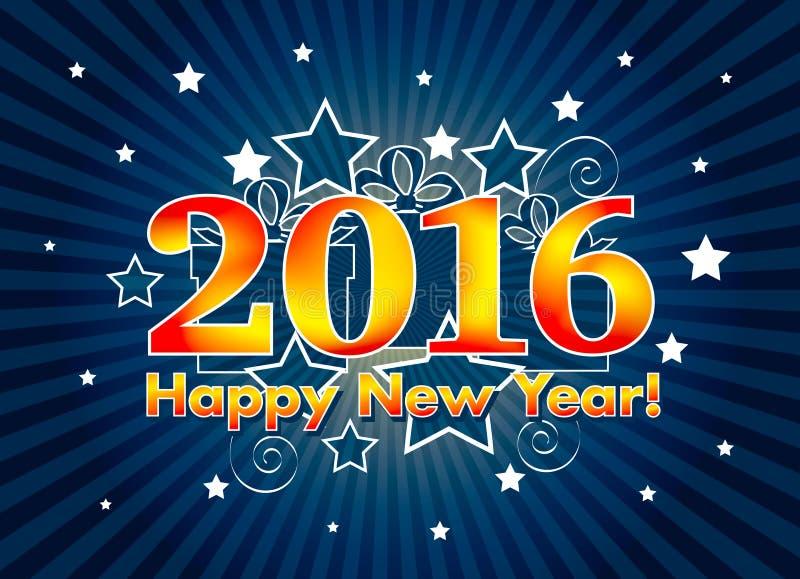 2016 lyckliga nya år vektor illustrationer