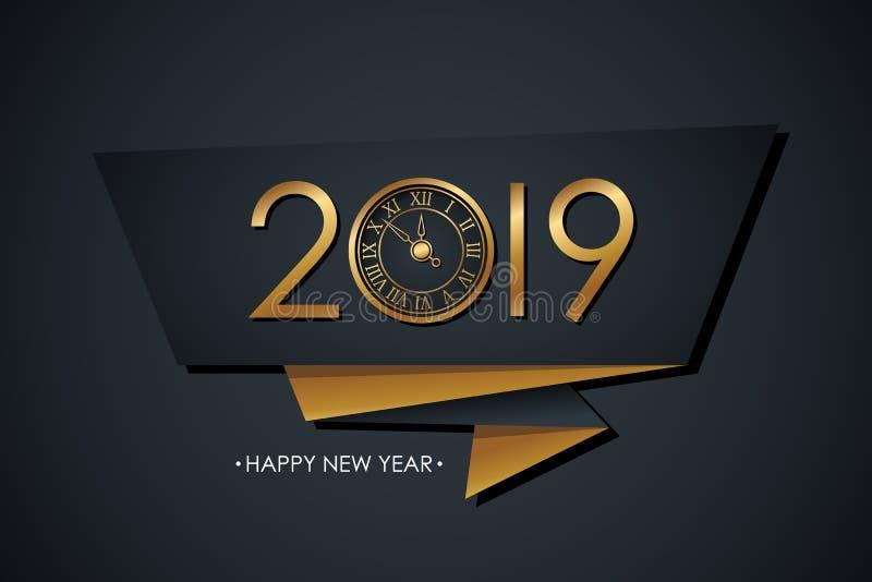 2019 lyckliga nya år firar banret med guld- kulör design för 2019 text, klockan för nytt år och svart bakgrund vektor illustrationer