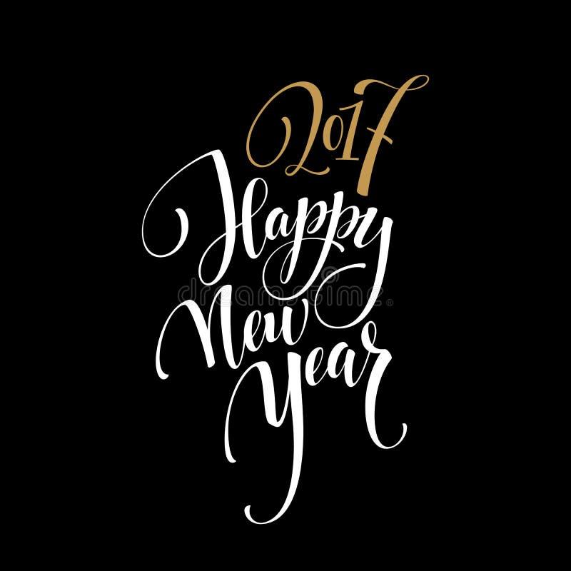 2017 lyckliga nya år Guld- design för inbjudan för kalligrafi för hälsningkort hand dragen också vektor för coreldrawillustration royaltyfri illustrationer