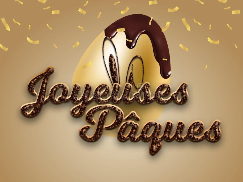 Lyckliga påskJoyeuses Pâques hälsningar arkivbilder