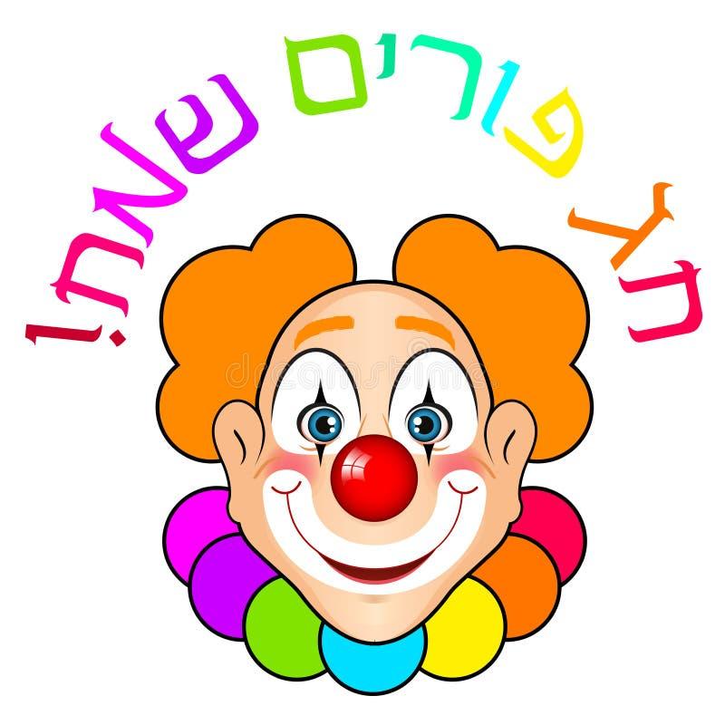 Lyckliga Purim royaltyfri illustrationer