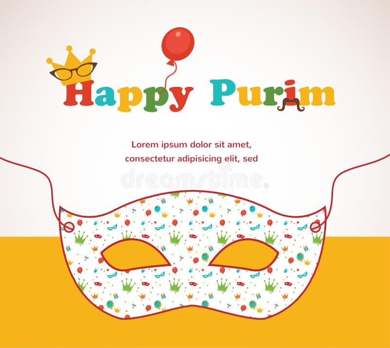Lyckliga Purim. Partiinbjudandesign stock illustrationer