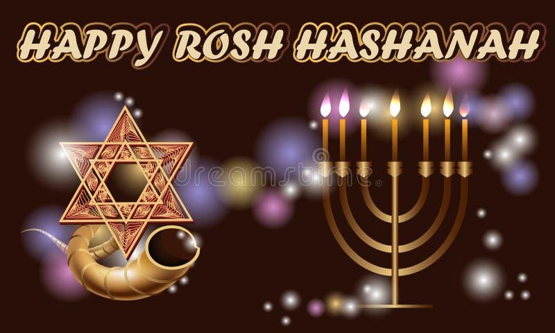 Lyckliga Rosh Hashanah stock illustrationer