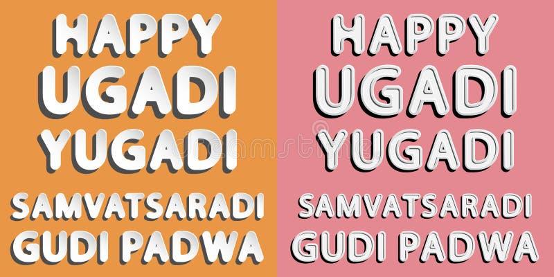 Lyckliga Ugadi, Gudi Padwa vektor illustrationer