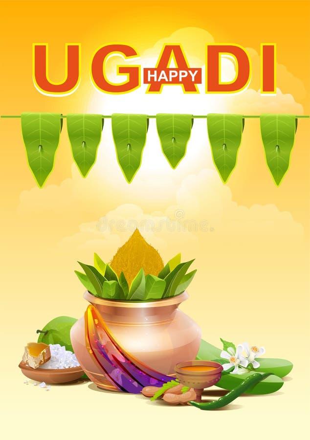 Lyckliga Ugadi Mallhälsningkort för ferie Ugadi Guld- kruka vektor illustrationer