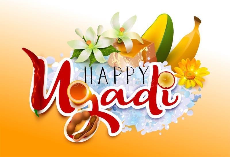 Lyckliga Ugadi Traditionell festlig indisk mat för mallhälsningkort vektor illustrationer