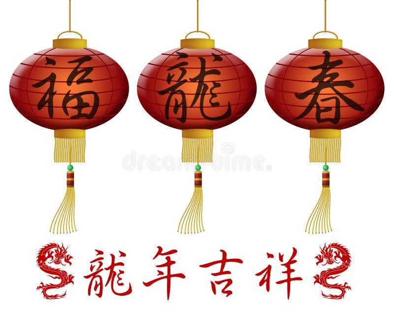 Lyckligt 2012 kinesiskt nytt år av drakelyktorna