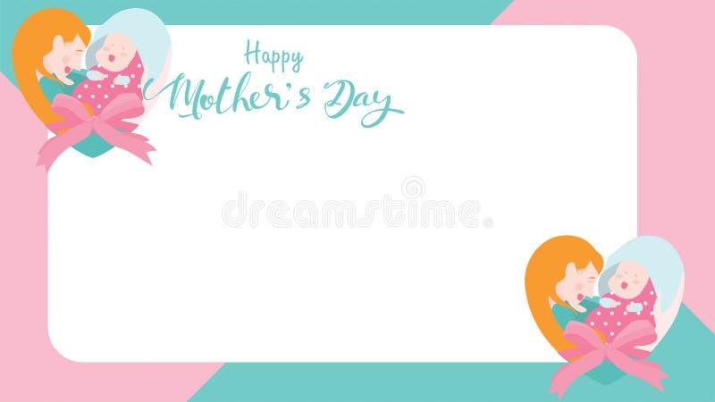 Lyckligt baner för dag för moder` s Mum som skrattar, ler, rymmer och kramar henne för att behandla som ett barn med att bilda av vektor illustrationer