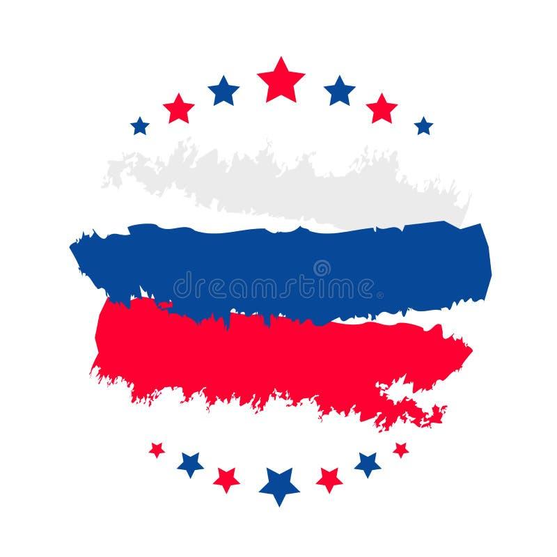 Lyckligt baner f?r Ryssland dagmall f?r tex royaltyfri illustrationer