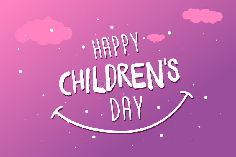 Lyckligt barns kort, baner eller affisch för daghälsning Design för händelse för världsfamiljferie med titel och moln vektor royaltyfri illustrationer