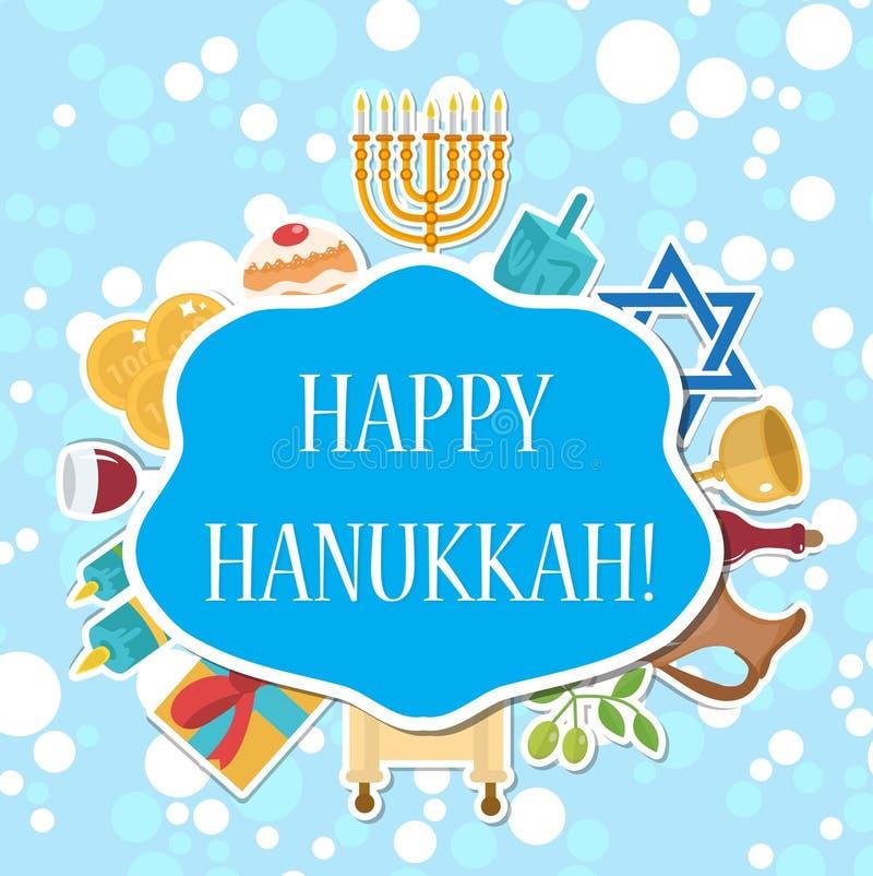 Lyckligt Chanukkahhälsningkort, inbjudan, affisch Judisk festival för Chanukkah av ljus, festmåltid av dedikation Chanukkahhälsni stock illustrationer