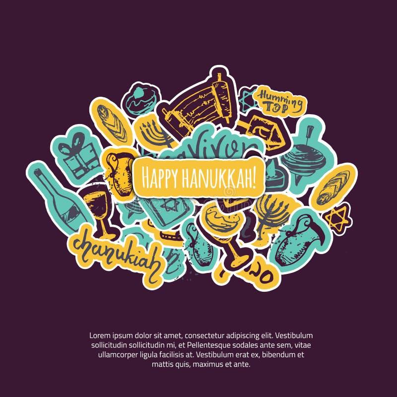 Lyckligt Chanukkahhälsningkort med hand drog beståndsdelar och bokstäver på mörk bakgrund Menoror Dreidel, stearinljus, hebré vektor illustrationer