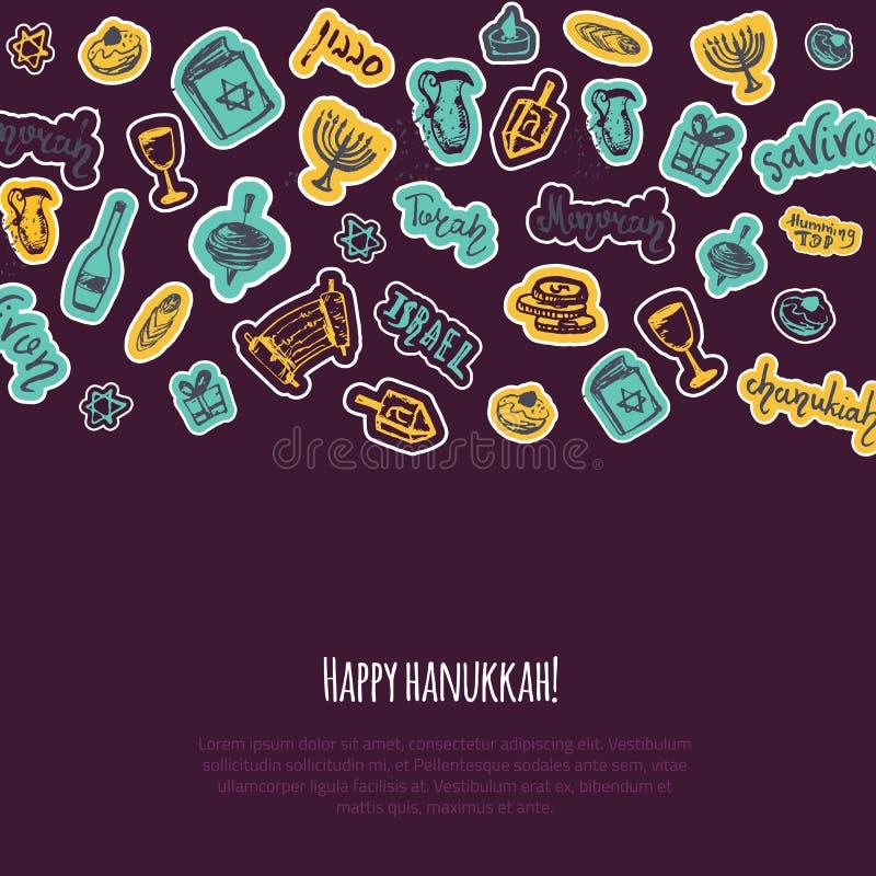 Lyckligt Chanukkahhälsningkort med hand drog beståndsdelar och bokstäver på mörk bakgrund Menoror Dreidel, stearinljus, hebré royaltyfri illustrationer