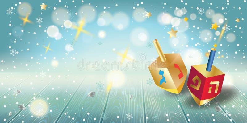 Lyckligt Chanukkahhälsningkort, menora, chanuka, dreidel, hanukabakgrund royaltyfri illustrationer